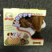 CifToys Puppy Plush Toy (Walking, Barking, and Wagging the Tail)